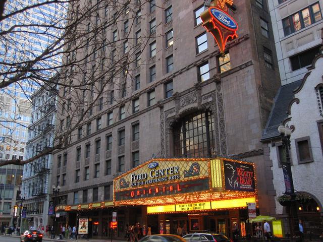 Oriental Theatre - Front Facade