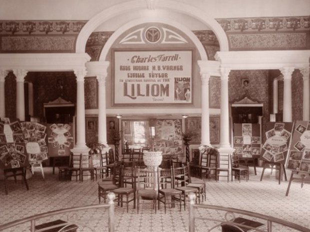 Lobby of the cinema.