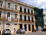Portuguese tiled facade of the eighteenth century.