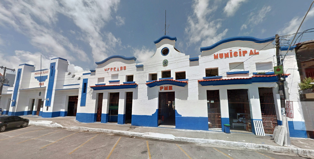 Cinema Guajarino