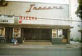 Iracema Cinema in the 1990s.