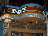 MODJESKA Theatre; Milwaukee, Wisconsin.