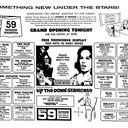 59 Outdoor Theatre