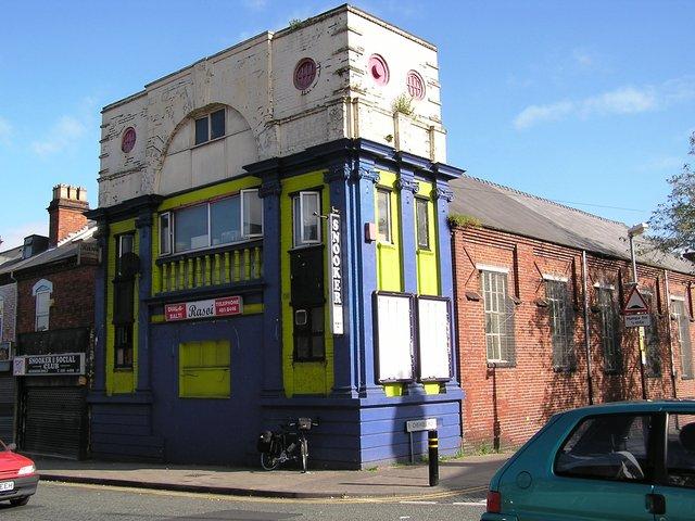 Dudley Road Cinema