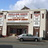Heath Cinema
