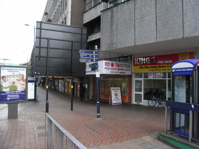 Odeon Queensway