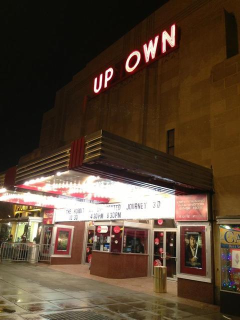 AMC Uptown 1