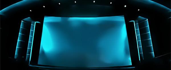 Empire Leicester Square IMAX Auditorium