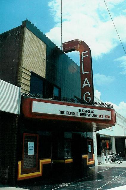 Flag Theatre - Hutchinson KS 1996 (2)