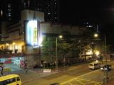 Triumph Theatre