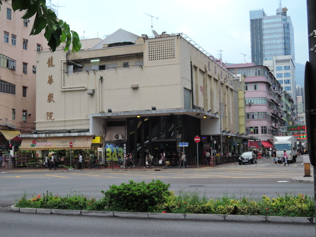 Lung Wah Theatre