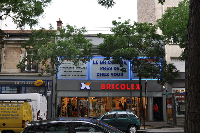 Ideal Cinema