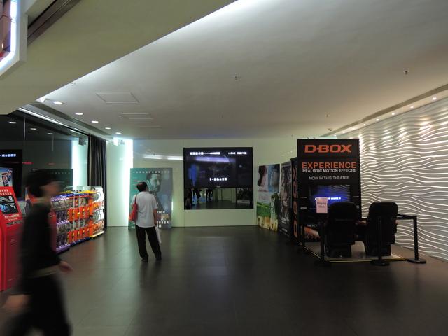 Emperor Cinemas@Citywalk