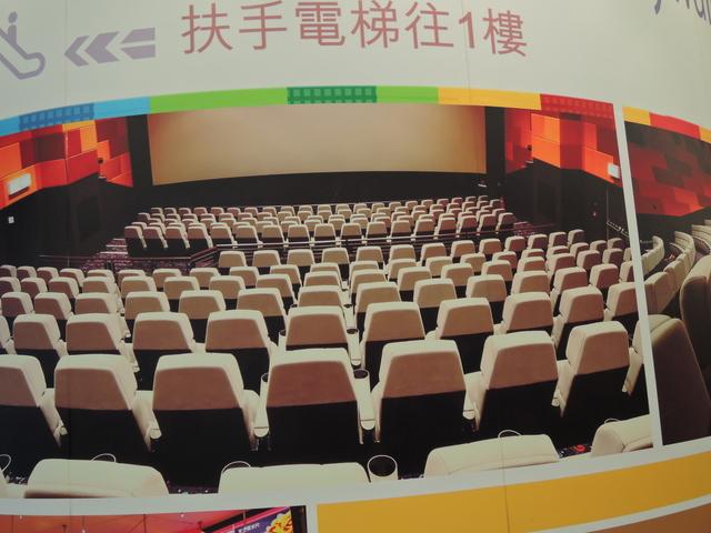 GH Citywalk Cinema