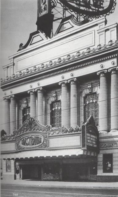 Mastbaum Theatre