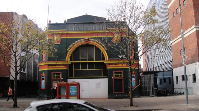 Odeon 2 Shepherd's Bush