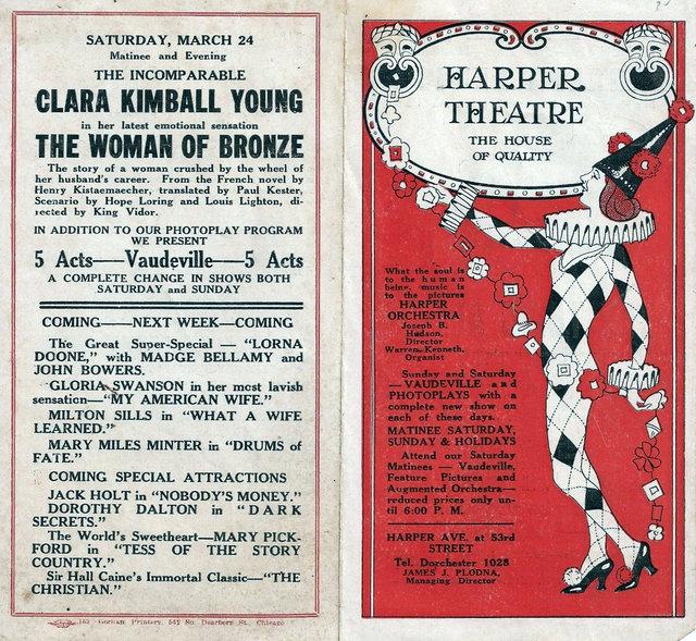 HARPER Theatre; Chicago, Illinois