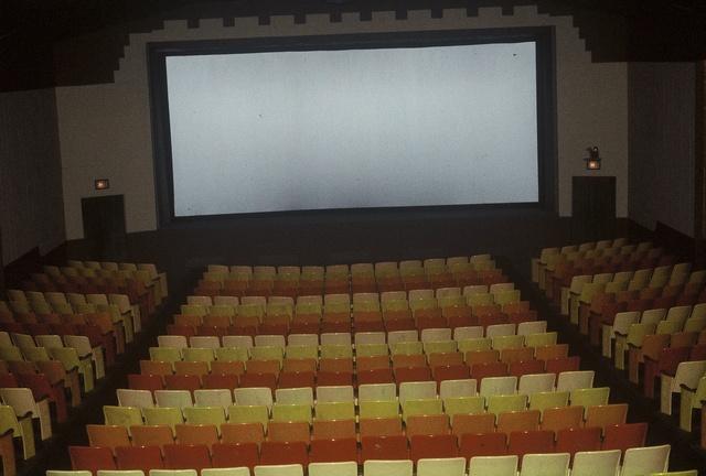 Mill Theatre 1981