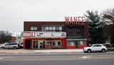 Wanee Theatre, Kewanee, IL