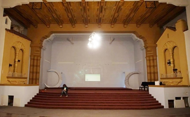 Stage arch