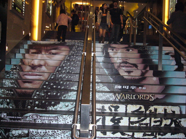 A Chinese film advertisement on the staircase of the Grand Ocean Cinema