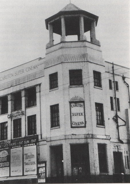 Carlton Super Cinema