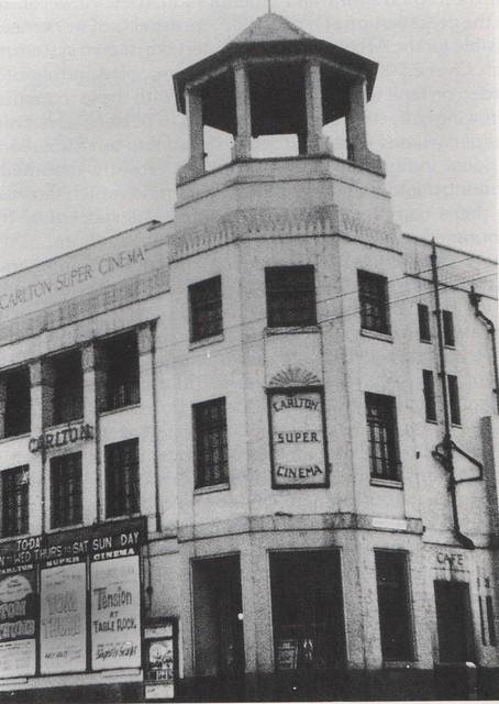 Carlton Super Cinema