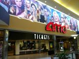 AMC Eden Prairie Mall 18