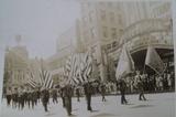 Loews Jersey  1943