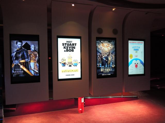 UA TMT Plaza Cinema