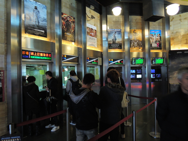Paris London New York Hollywood Cinema