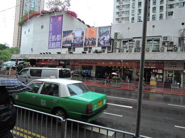 Hyland Theatre