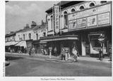 The Super, Gravesend
