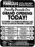 June 29th, 1984 grand opening ad