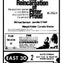East 30 Auto Cinema