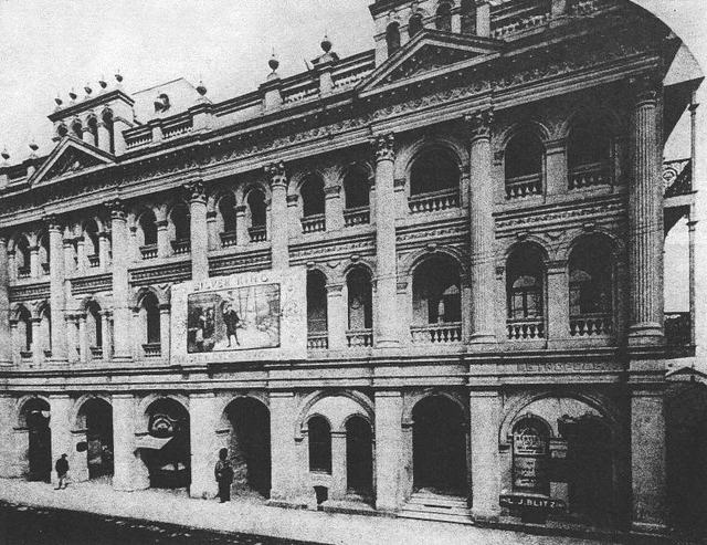 Theatre Royal - Hay Street - Perth
