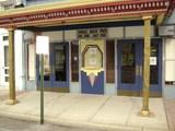 By-Jo Theatre