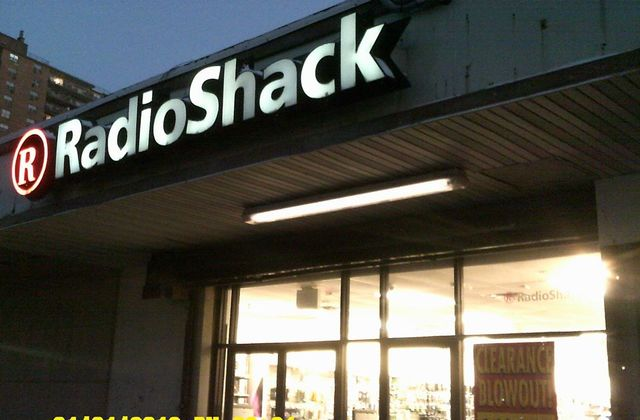 Current site of Trum Cinema: A small Radio Shack