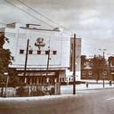 ABC Savoy Cinema