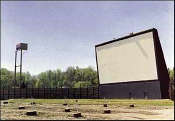 East Outdoor Theatre