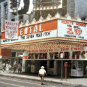 ORIENTAL Theatre; Chicago, Illinois.