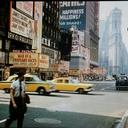1957 photo courtesy of Taryn Brody.