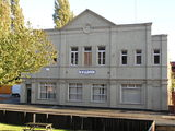 The Picture Palace Rothwell in October 2004