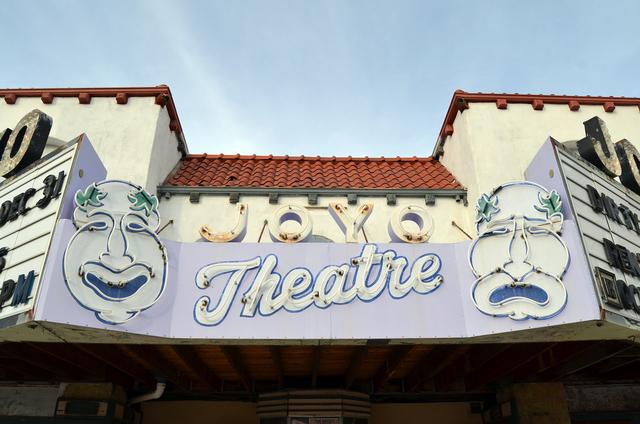 Joyo Theatre