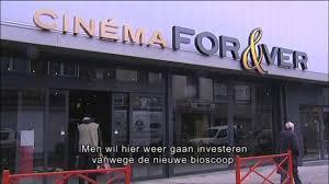 Cinema Forever