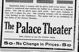 Palace Theatre (first)