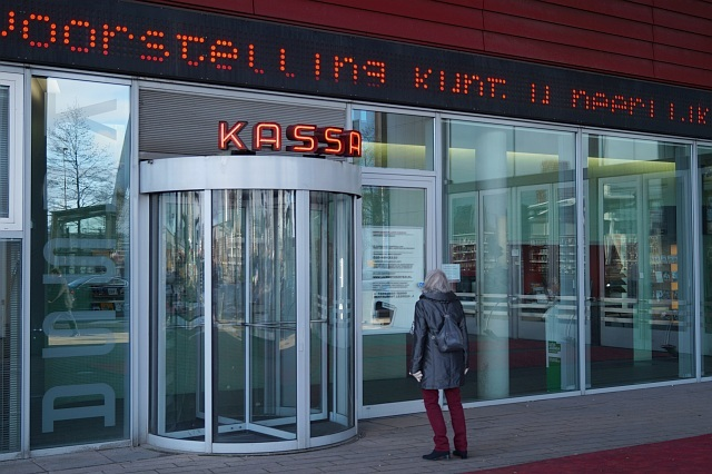 Entrance to the cashdesk