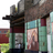 Granada Theater, Pittsburgh, PA