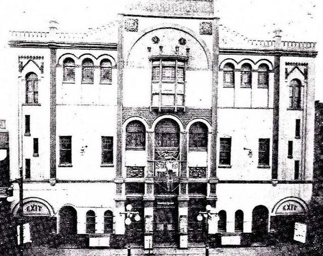 The Standard Theatre