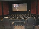 New Bow Tie auditorium